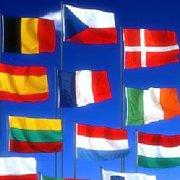 Игра Игра Тест: Флаги Стран Мира